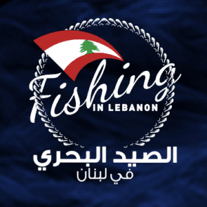 Fishing in Lebanon