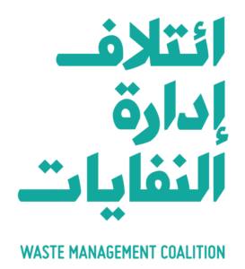 Waste Management Coalition